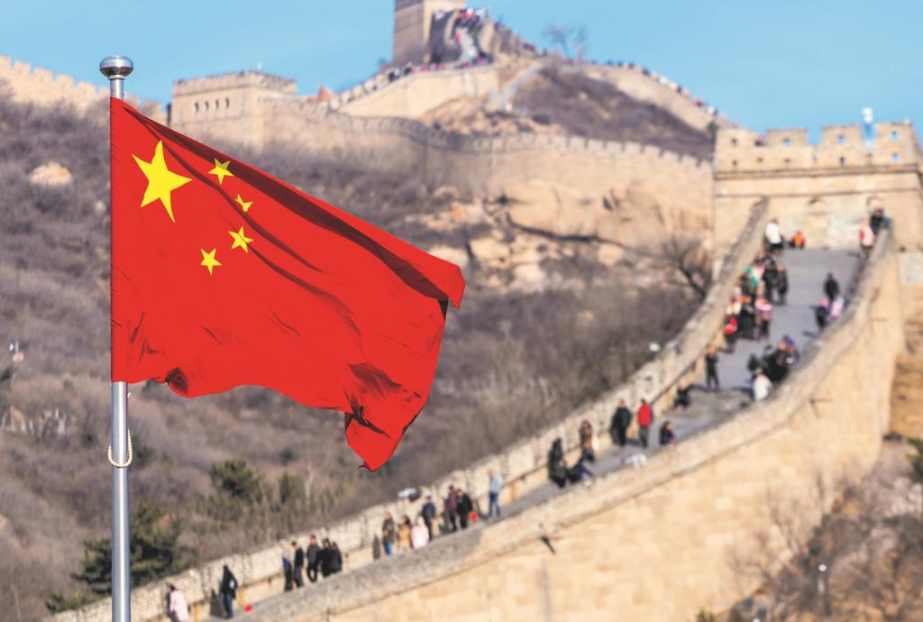Muralha da China e Bandeira chinesa
